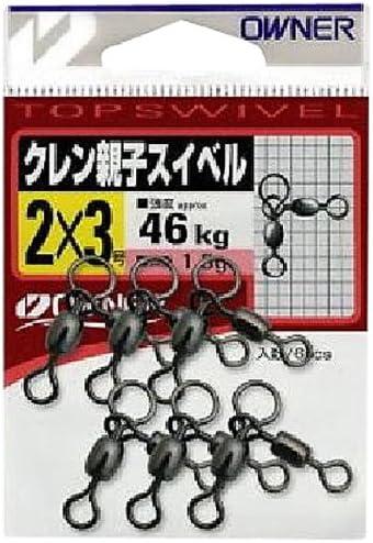 OWNER(オーナー) スイベル クレン親子スイベル 2/0-1/0号 120kg ブラック 72480
