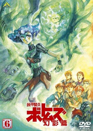 装甲騎兵ボトムズ 幻影篇 第6巻「インファンティ」