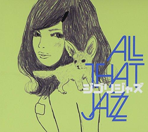 All That Jazz / ジブリ・ジャズ