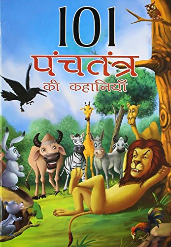 Amazon Com 101 Panchatantra Stories Hindi Ebook Om Books