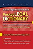Russian-English/English-Russian Pocket Legal Dictionary (Hippocrene Pocket Legal Dictionaries) Bilingual Edition by Chernyakhovskaya, Leonora published by Hippocrene Books Inc.,U.S. (2009)