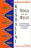 Kundalini Yoga for the West, Sivananda Radha, 0931454387