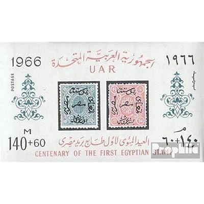 égypte Bloc 19 (complète.Edition.) 1966 Post (Timbres pour les collectionneurs)
