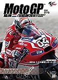 Motor Sports - 2014 Moto Gp Official DVD Round 8 Dutch Gp [Japan DVD] WVD-337