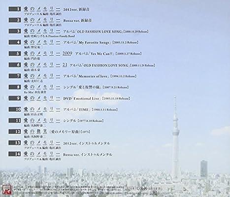 荻野目洋子、全15曲が全て「ダンシング・ヒーロー」のCDシングル「ダンシング・ヒーロー ジ・アーカイブス」を発売!!  [597533159]YouTube動画>22本 ->画像>13枚