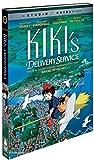 Buy Kiki's Delivery Service