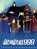 Galaxy Express 999 (English Dubbed)