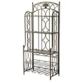 International Caravan Mandalay 5 Tier Bakers Rack in Matte Brown Review