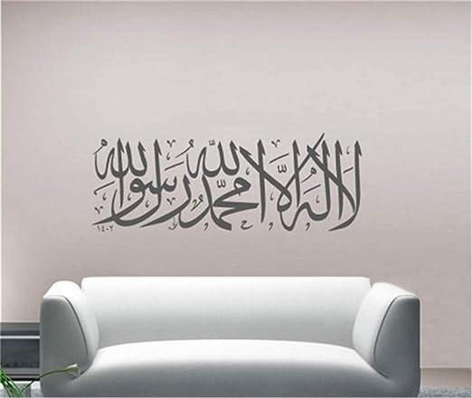 Pegatina De Pared Pegatina De Pared Frases Francés árabe