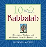 img - for 10 - Minute Kabbalah book / textbook / text book