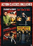 Flight of Fury / Out for a Kill / Shadow Man / Urban Justice [Import]