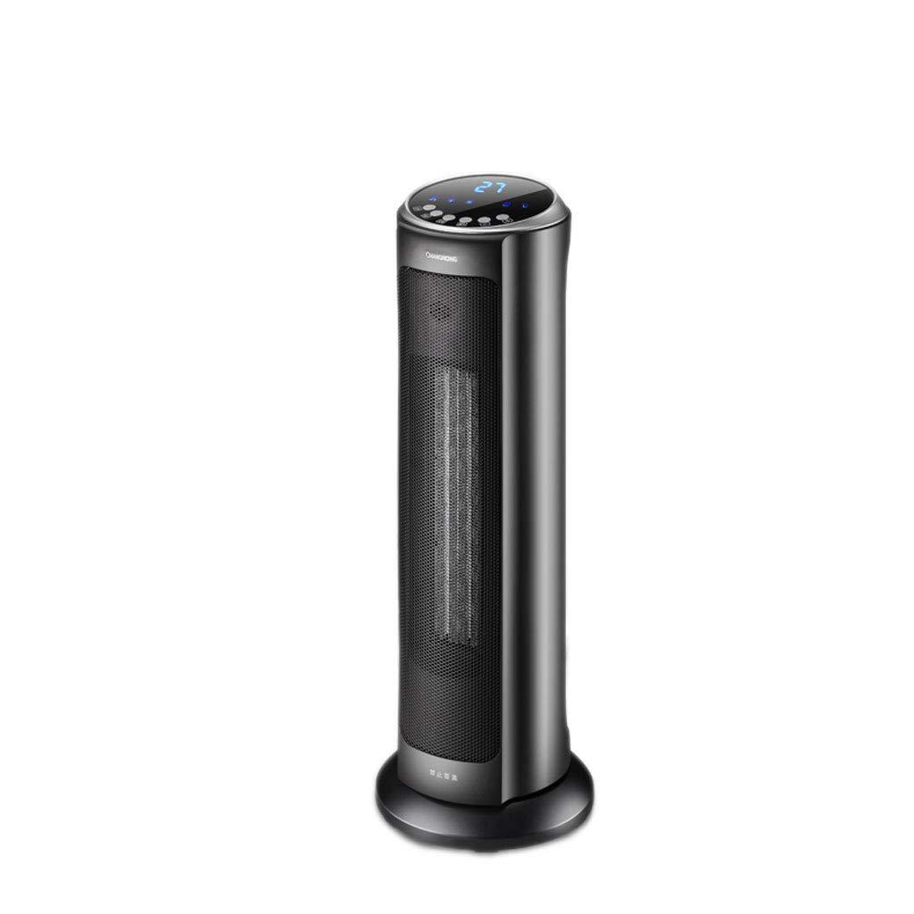 Acquisto MSNDIAN Riscaldatore elettrico verticale riscaldatore bagno domestico risparmio energetico riscaldamento elettrico forno riscaldamento ad aria calda piccola velocità Riscaldamento domestico a risparmi Prezzi offerte