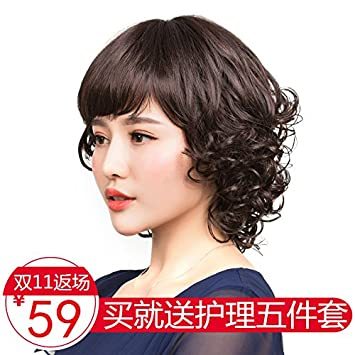 Amazon Com Day Encyclical Wig Hair Round Face And Short Hair