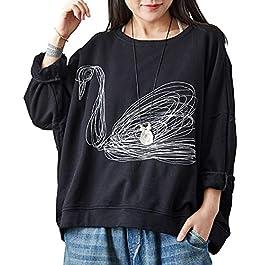 YESNO EC4 Women Casual Sweatshirts Loose Pullover Tops Swan Embroidery Long Sleeve