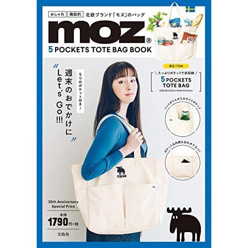 moz 5 POCKETS TOTE BAG BOOK 画像