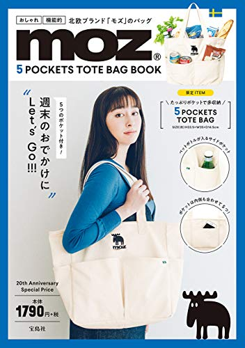 moz 5 POCKETS TOTE BAG BOOK 画像 A