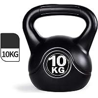 Kettlebells AGYH Fitness Kettlebell 2 كجم/4 كجم/6 كجم/8 كجم/10 كجم/12 كجم/14 كجم لتدريب القوة على العضلات
