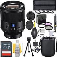 Sony Planar T FE 50mm f/1.4 ZA Full Frame E-Mount Lens + Deluxe Lens Bundle