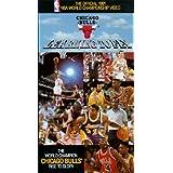 Chicago Bulls: 1991 Championship