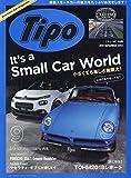 Tipo (ティーポ) 2018年9月号 Vol.351