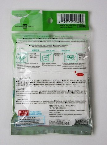 10x100pcs Disposable Filter Bags for Loose Tea by Daiso