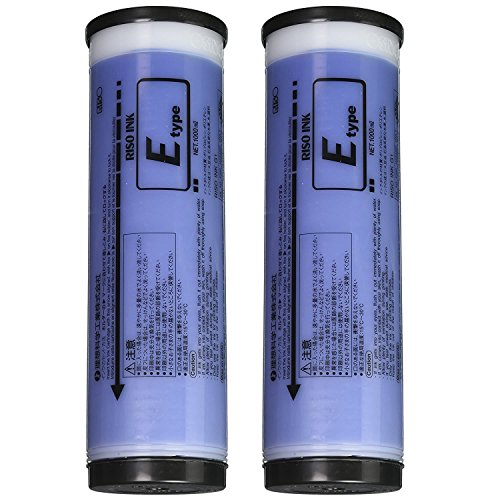 Blue Risograph Ink - 2 Riso S-7196 Blue Ink, for Risograph EZ, MZ, and RZ Series Duplicators