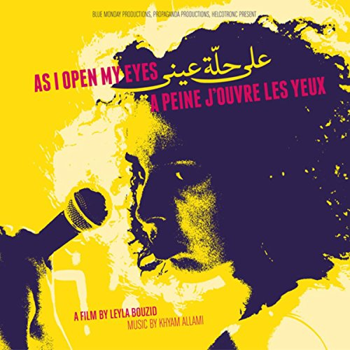 As I Open My Eyes (2015) Movie Soundtrack