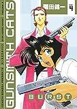 Gunsmith Cats: Burst Volume 4