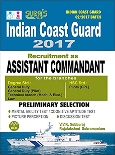 Buy indian coast guard assistant commandant exam books book online buy indian coast guard assistant commandant exam books book online at low prices in india indian coast guard assistant commandant exam books reviews fandeluxe Gallery