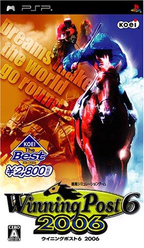 Winning Post 6 2006 (Koei the Best) [Japan Import]