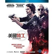 American Assassin (Region A Blu-ray) (Hong Kong Version / Chinese subtitled) 美國特工