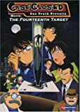 Case Closed Movie - 14th Target