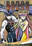 Nazca - Blood Rivals (Vol. 2)
