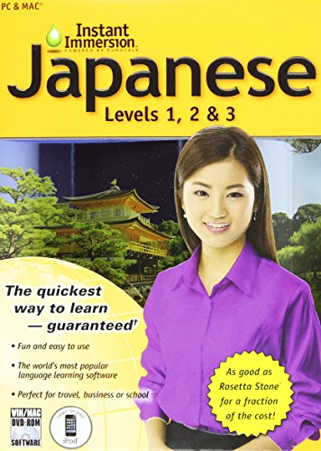 instant immersion japanese download