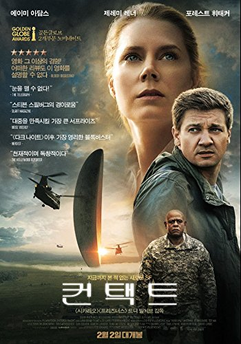 Arrival Jeremy Renner 2017 Korean Mini Movie Posters Movie Flyers (A4 Size)