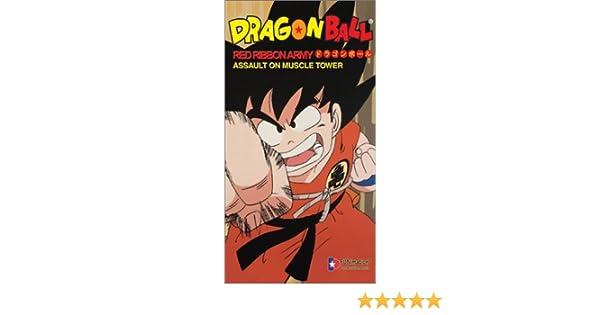 Amazon.com: Dragon Ball - Red Ribbon Army - Assault on ...