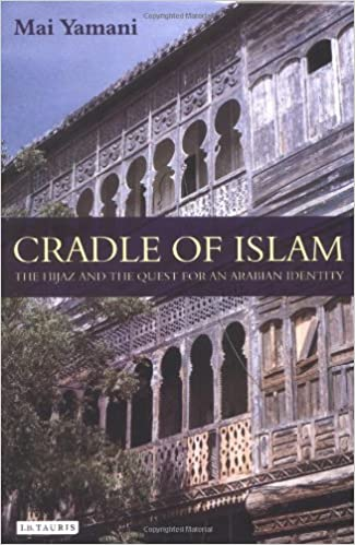 About Cradle of Islam