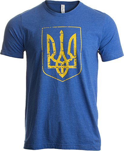 Ukraine Pride | Vintage Style, Retro-Feel Ukrainian Coat of Arms Unisex T-shirt-Adult,S Heathered Royal (Ukraine Of Coat Arms)