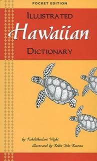 Hawaiian englishenglish hawaiian dictionary phrasebook a scott illustrated hawaiian dictionary hawaiian edition fandeluxe Image collections