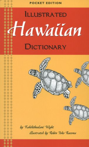 Illustrated Hawaiian Dictionary (Hawaiian Edition)