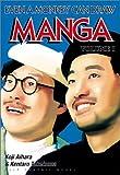Even a Monkey Can Draw Manga, Koji Aihara, Kentaro Takekuma, 1569318638