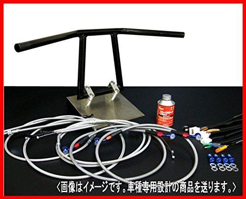 SR400 アップハンドル セット 03-08 アローハンドル ブラックメッキ 30cm メッシュワイヤー メッシュブレーキホース B013I9S7DQ