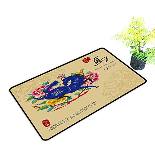 gmnalahome Super Absorbs Mud Doormat Horse Chinese Calligraphy Text The tr slation Auspicious No Odor Durable Anti-Slip W33 x H21 INCH