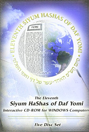 the-eleventh-siyum-hashas-of-daf-yomi-interactive-cd-rom-for-windows-computers-five-disc-set11th-siy