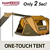 Fastcamp Tent Mega for 4 Family Members (Instant Pop up Tent) (Brown + Double Extension)