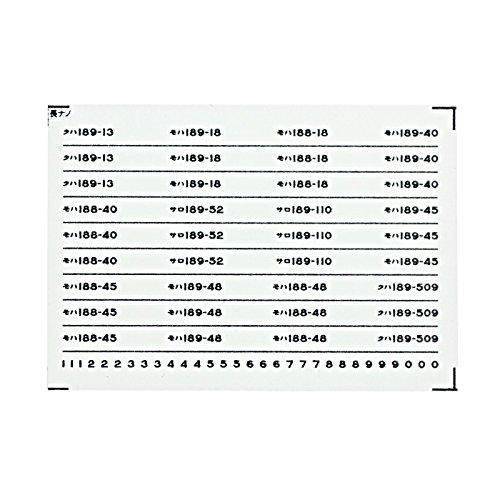 レボリューションファクトリーNゲージ189系車番インレタ  RLF4222
