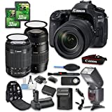 Canon EOS 80D DSLR Camera Bundle with Canon EF-S 18-55mm f/3.5-5.6 IS STM Lens + Tamron Zoom Telephoto AF 70-300mm f/4-5.6 Macro Autofocus Lens + 2 PC 32 GB Memory Card + Camera Backpack + Flash