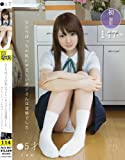 JAPANESE ADULT CONTENT (Pixelated) Grays / Ro ? Senka ? 5 years old, my old man who was kind to me was a pervert ... Kasuga Kuru -  DVD
