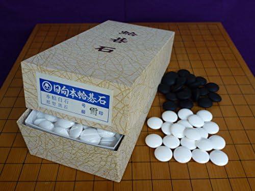 【幻の碁石】日向特産蛤碁石 雪印 1級 5.0ミリ