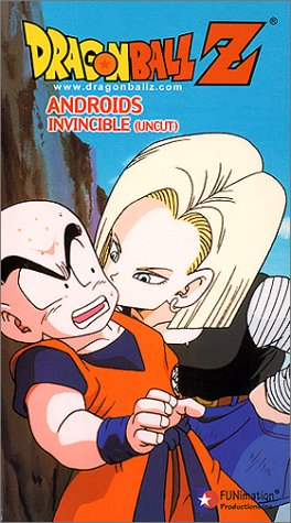 Dragonball Z - Androids: Invincible (Uncut) [VHS]